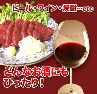 日本酒・ビール・ワイン・焼酎等!どんなお酒にも合います!