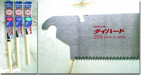 切断工具, ノコギリ NAKAYA265 93