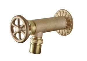 【オンリーワン・日本製】Urbene 真鍮 壁栓飲料水用