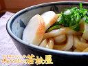 楽天市場最安値!一食たったの166円で、本場の味が楽しめます!!伊勢うどん三人前