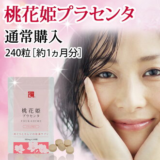 Placenta supplement aqueous supplement ★ wakan collagen aqueous AKAN glioma perforated Let's Peach Flower Princess placenta ( approximately one month-) lighting Casa-transparent lack, a blue-somehow upset the ♪ placenta aqueous wakan collagen supplement