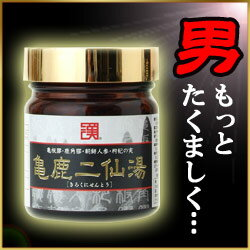 Speaking of maca natural tonic of the finest AKAN glioma ( Ukyo and perforated Let's ) Suppli! ' turtle deer 2 Sen Yu (real ginseng and wolfberry) ' about 1 month-fee free tonic supplement