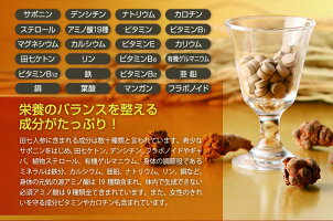 田七ケトンやアミノ酸、ビタミン、ミネラルなど豊富に栄養成分が含まれる