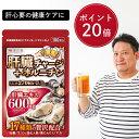 【P20%バック】オルニチン 肝臓エキス 180粒 サプリメ