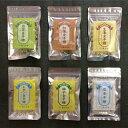 【海外旅行のおみやげにクールジャパンの和風ギフト】【送料無料!】金平糖お好み10袋セット【RCP】