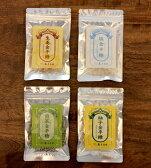 【送料無料】 金平糖4袋セット[生姜・柚子・煎茶・塩]【RCP】
