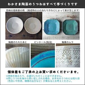 益子焼kinari(キナリ)しのぎくつろぎカップ(湯呑み(ゆのみ)小サイズ来客用おしゃれ北欧風生成り食洗機対応電子レンジ使用可)ギフト対応父の日
