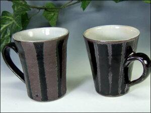 ブラックストライプマグカップ スカッとしたデザインは男性好みです。益子焼き窯元直送和 食器ならでは温もり溢れる和風の器です。人気の陶器のマグカップ(マグ)は名入れ可能です(名入り・名入)(別料金名入れペアで+600円)