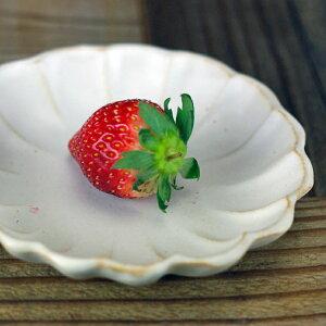 益子焼kinari輪花皿(小)リンカ小皿皿おしゃれかわいい北欧風小皿豆皿取り皿しょうゆ皿シンプルモダンナチュラル洋風白花形和食器名入れギフト内祝い母の日プレゼント(ss)
