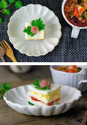 益子焼Kinariお花の形の輪花皿(中)リンカ皿中皿取り皿おしゃれナチュラル北欧風花形(食洗機対応電子レンジ使用可)名入れギフト対応(別料金)結婚祝い