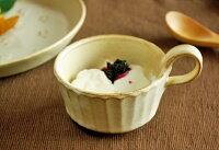 【益子焼】【kinari】【わかさま陶芸】ヨーグルトカップデザートカップスタッキングできるカップナチュラル食器シンプルギフト朝食のお供に!陶器食器