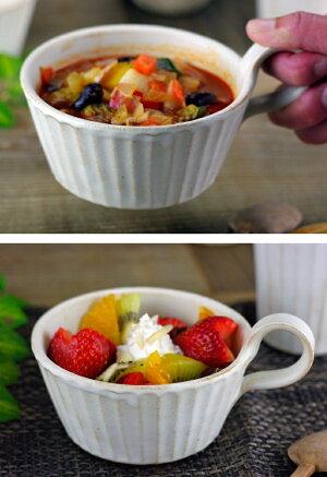 益子焼kinariスープカップ。スタッキングできる片手スープカップ。デザートカップ、白い器、白い食器、名いれ可能。ギフト、おしゃれ、かわいい、ナチュラル、和食器、陶器のうつわ、カフェマグ、スープマグ、スープボウル
