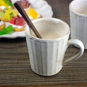 益子焼kinariストレートマグカップマグカップナチュラルおしゃれ北欧風陶器わかさま陶芸名入れギフト対応(別料金)結婚祝い(食洗機対応電子レンジ使用可)