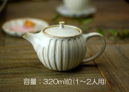 kinariまん丸ティーポット(小)おしゃれな急須ティーポット北欧風かわいい和食器モダン(食洗機・電子レンジ対応)名入れ益子焼
