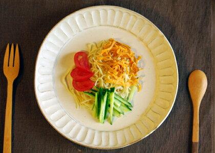 【父の日】益子kinariシリーズオードブル皿。サラダを盛ったり、ランチプレートやオードブル皿、パーティー皿、パスタ皿にちょうど良いです。一枚あると重宝します。ぜひ、贈り物にも。送料無料