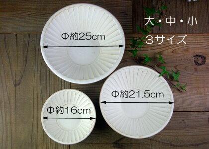 益子焼kinari朝顔鉢(大)おしゃれ煮物鉢スタッキングナチュラル(食洗機対応電子レンジ使用可)名入れギフト対応(別料金)