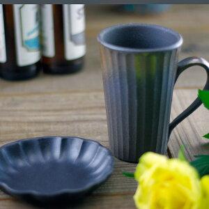 ブロンズ黒マットリンカ(S)2000円以上で送料無料小皿花型の皿小さめ取り分け皿黒ブラックかわいいおしゃれモダン陶器和食器