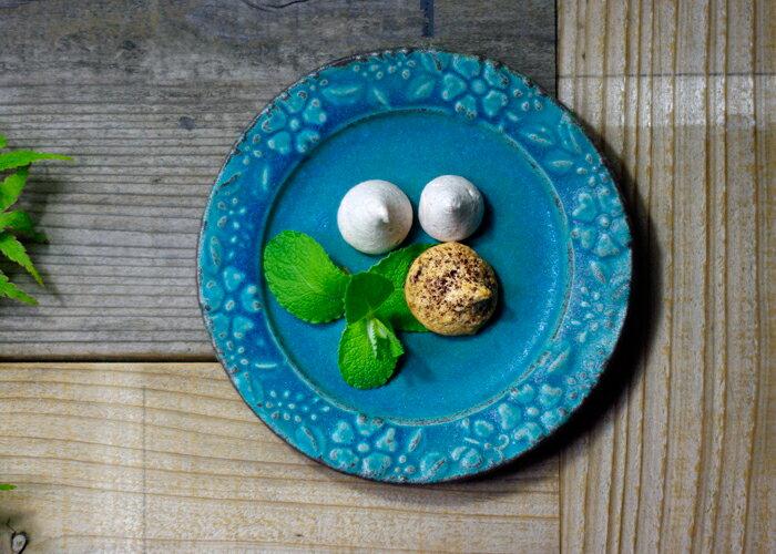 益子焼 ガーデン プレート (S)ターコイズ 花柄 青緑 トルコブルー ブルー かわいい おしゃれ 陶器 和食器 (食洗機対応 電子連意使用可) ギフト対応 名入れ(別料金)お家カフェ 父の日
