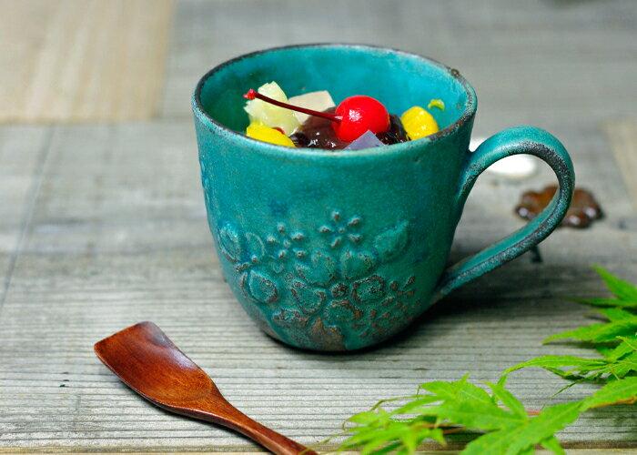 益子焼 ガーデン マグカップ ターコイズ 花柄 かわいい おしゃれ ナチュラル 取っ手付き カップ 青緑 トルコブルー ブルー 陶器 和食器 (食洗機対応 電子レンジ使用可) ギフト対応 名入れ(別料金)お家カフェ