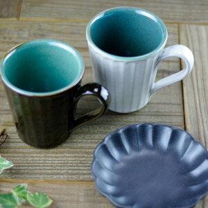 オリジンマシコマグカップ(白)マグカップコーヒーカップフリーカップ白青青磁しのぎマグカップ名入れ可能商品