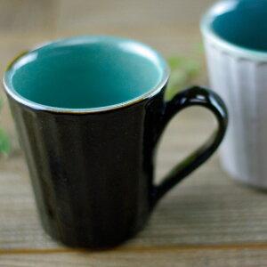 オリジンマシコマグカップ(黒)マグカップコーヒーカップフリーカップ黒黒釉青青磁しのぎマグカップ名入れ可能商品