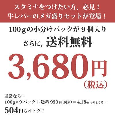 価格3680円送料無料