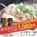 【クーポンで半額→1,080円...