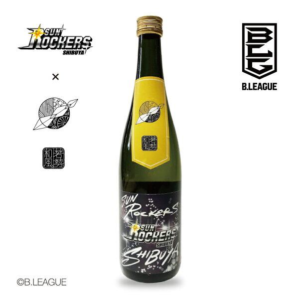 WAKAZE×サンロッカーズ渋谷 コラボ日本酒「ORBIA~specialedition~」720ml1本