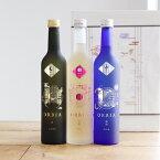 ワイン樽熟成日本酒~ ORBIA(オルビア)3本セット LUNA/GAIA/SOL(ルナ/ガイア/ソル) 500ml×3本 ギフト箱入り