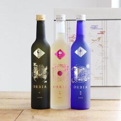 ワイン樽熟成日本酒~ORBIALUNAGAIASOL(オルビアルナガイアソル)3本セットギフト箱入り