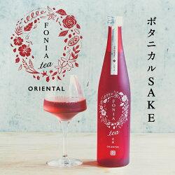 茶が彩るボタニカルSAKE~FONIAteaORIENTAL~(フォニアティーオリエンタル)