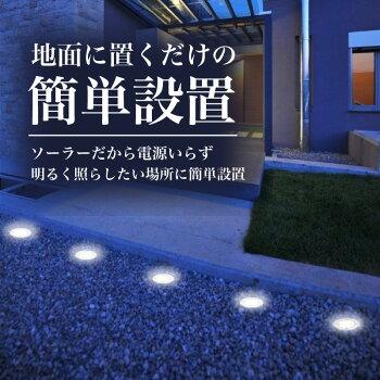 ソーラーライトESL-01屋外埋め込み式埋込式センサー防水白色ガーデンライト太陽光スポットライトLEDハニカム構造ガーデンライトソーラー屋外玄関ライト庭園灯ライトアップライティング配線不要