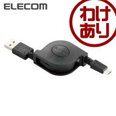 2A対応microUSBケーブル(巻取りタイプ):MPA-AMBR2A07BK【税込3240円以上で送料無料】
