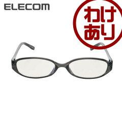 """ブルーライトを約36%カット PCメガネ""""PC GLASSES"""" (自然な視界のクリアレンズタ…"""