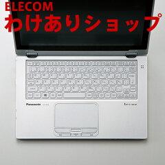 【キーボードカバー パナソニック】キーボードカバー:Panasonic Let'snote AX2シリーズ対応キーボードカバー:PKB-LETAX:PKB-LETAX【税込3240円以上で送料無料】