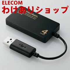 【パッケージ不良】 ポップなステーショナリーのようにかわいい[USBハブ]スリムタイプ4ポートバ...