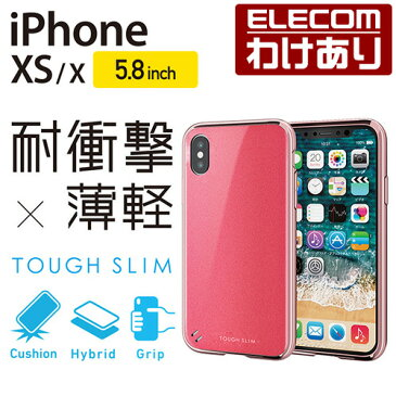 iPhone XS ケース 耐衝撃 TOUGH SLIM サイドメッキ レディース ディープピンク スマホケース iphoneケース:PM-A18BTSGMPND【税込3300円以上で送料無料】[訳あり][エレコムわけありショップ][直営]