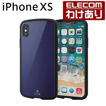 iPhone XS ケース 耐衝撃 TOUGH SLIM LITE ネイビー スマホケース iphoneケース:PM-A18BTSLNV【税込3300円以上で送料無料】[訳あり][ELECOM:エレコムわけありショップ][直営]