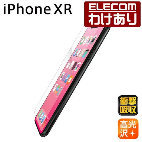 iPhone XR 液晶保護フィルム 衝撃吸収 高光沢 iPhone 11 対応:PM-A18CFLPG【税込3300円以上で送料無料】[訳あり][ELECOM:エレコムわけありショップ][直営]