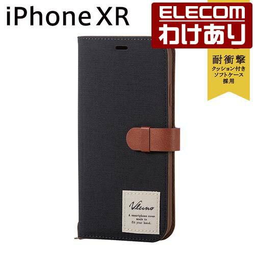 エレコム iPhone XR ケース 手帳型 手帳 Vluno ファブリック×ソフトレザーカバー スナップ付き ブラック:PM-A18CPLFFBK【税込3300円以上で送料無料】[訳あり][エレコムわけありショップ][直営]