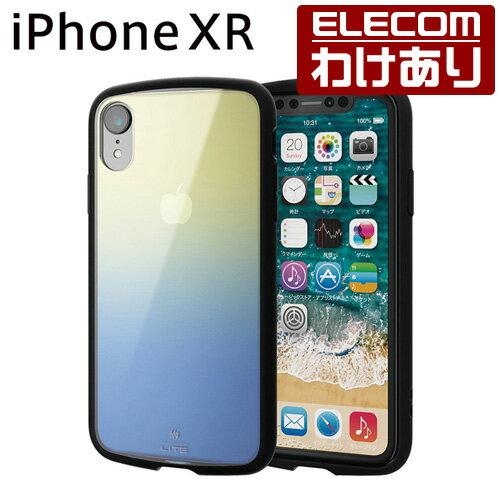 エレコム iPhone XR ケース 耐衝撃 衝撃吸収 TOUGH SLIM LITE クリアブルー×イエロー スマホケース iphoneケース:PM-A18CTSLCG1【税込3300円以上で送料無料】[訳あり][ELECOM:エレコムわけありショップ][直営]