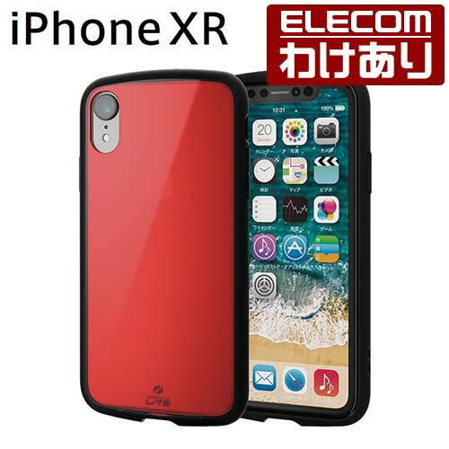 エレコム iPhone XR ケース 耐衝撃 衝撃吸収 TOUGH SLIM LITE クリアレッド:PM-A18CTSLCRD【税込3300円以上で送料無料】[訳あり][エレコムわけありショップ][直営]