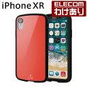エレコムわけありショップで買える「エレコム iPhone XR ケース 耐衝撃 衝撃吸収 TOUGH SLIM LITE レッド:PM-A18CTSLRD【税込3240円以上で送料無料】[訳あり][エレコムわけありショップ][直営]」の画像です。価格は108円になります。