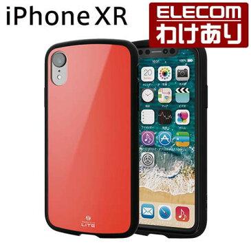 エレコム iPhone XR ケース 耐衝撃 衝撃吸収 TOUGH SLIM LITE レッド:PM-A18CTSLRD【税込3300円以上で送料無料】[訳あり][エレコムわけありショップ][直営]