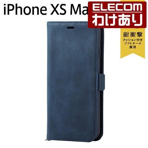 iPhone XS Max ケース 手帳型 Vluno ソフトレザーカバー 磁石付き ネイビー スマホケース iphoneケース:PM-A18DPLFYNV【税込3300円以上で送料無料】[訳あり][ELECOM:エレコムわけありショップ][直営]