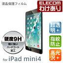 【訳あり】エレコム iPad mini4 液晶保護 超透明フ
