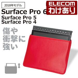 【訳あり】エレコム Surface Pro (2017年モデル) ソフトレザーセミハード スリップインポーチ レッド TB-MSP5SHPRD