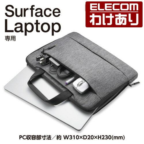 エレコム Surface Laptop / Surface Laptop 2 / Surface Laptop 3 13.5inch PCバッグ インナーバッグ ハンドル付き グレー:BM-IBMSLGY【税込3300円以上で送料無料】[訳あり][ELECOM:エレコムわけありショップ][直営]