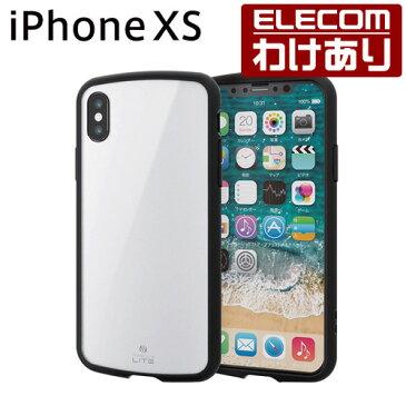 iPhone XS ケース 耐衝撃 TOUGH SLIM LITE ホワイト スマホケース iphoneケース:PM-A18BTSLWH【税込3300円以上で送料無料】[訳あり][ELECOM:エレコムわけありショップ][直営]