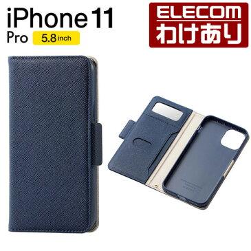 エレコム iPhone 11 Pro 用 ソフトレザーケース 磁石付 ケース カバー iPhone11 Pro iPhone11Pro 5.8インチ 5.8 スマホケース かわいい 可愛い 鏡 コンパクト ミラー付き ネイビー:PM-A19BPLFJM1NV[訳あり][エレコムわけありショップ][直営]